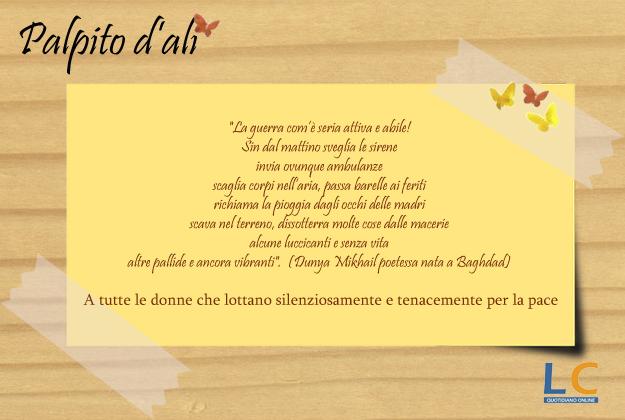 palpito_d_ali_0040